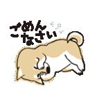 しばんばん(個別スタンプ:12)