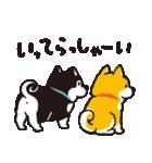 しばんばん(個別スタンプ:14)