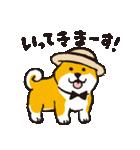 しばんばん(個別スタンプ:15)