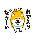 しばんばん(個別スタンプ:16)