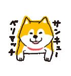 しばんばん(個別スタンプ:17)