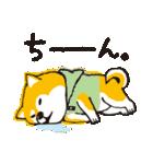 しばんばん(個別スタンプ:20)