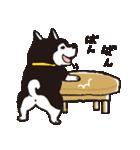 しばんばん(個別スタンプ:21)