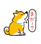 しばんばん(個別スタンプ:25)