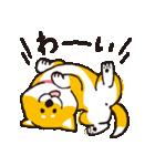しばんばん(個別スタンプ:28)