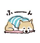 しばんばん(個別スタンプ:33)