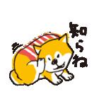 しばんばん(個別スタンプ:36)