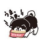 しばんばん(個別スタンプ:40)