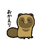 タヌキとキツネ3(個別スタンプ:01)
