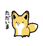 タヌキとキツネ3(個別スタンプ:02)