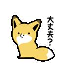 タヌキとキツネ3(個別スタンプ:06)