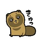 タヌキとキツネ3(個別スタンプ:11)