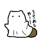 タヌキとキツネ3(個別スタンプ:13)