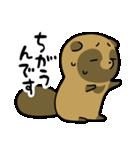 タヌキとキツネ3(個別スタンプ:15)