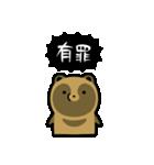 タヌキとキツネ3(個別スタンプ:18)