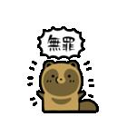タヌキとキツネ3(個別スタンプ:19)