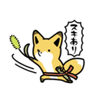 タヌキとキツネ3(個別スタンプ:24)