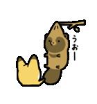タヌキとキツネ3(個別スタンプ:28)