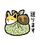 タヌキとキツネ3(個別スタンプ:30)
