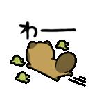 タヌキとキツネ3(個別スタンプ:33)