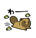 タヌキとキツネ3(個別スタンプ:34)
