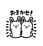 タヌキとキツネ3(個別スタンプ:35)