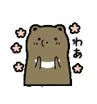 タヌキとキツネ3(個別スタンプ:37)