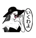 色白腹黒オンナ(個別スタンプ:01)