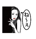 色白腹黒オンナ(個別スタンプ:02)