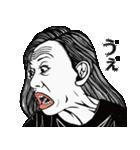 色白腹黒オンナ(個別スタンプ:03)