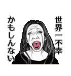 色白腹黒オンナ(個別スタンプ:04)