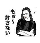 色白腹黒オンナ(個別スタンプ:05)