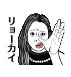 色白腹黒オンナ(個別スタンプ:07)