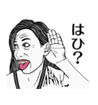 色白腹黒オンナ(個別スタンプ:10)