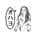 色白腹黒オンナ(個別スタンプ:14)