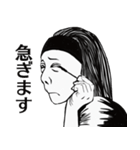 色白腹黒オンナ(個別スタンプ:15)