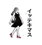色白腹黒オンナ(個別スタンプ:16)
