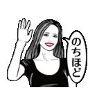 色白腹黒オンナ(個別スタンプ:17)