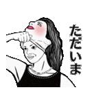 色白腹黒オンナ(個別スタンプ:18)