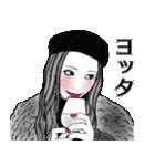 色白腹黒オンナ(個別スタンプ:19)