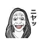 色白腹黒オンナ(個別スタンプ:23)