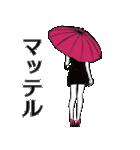 色白腹黒オンナ(個別スタンプ:24)