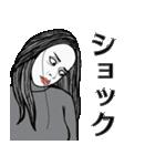 色白腹黒オンナ(個別スタンプ:27)