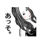 色白腹黒オンナ(個別スタンプ:29)