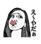 色白腹黒オンナ(個別スタンプ:31)