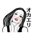色白腹黒オンナ(個別スタンプ:32)