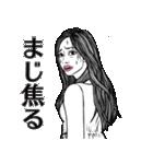 色白腹黒オンナ(個別スタンプ:33)