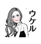 色白腹黒オンナ(個別スタンプ:34)