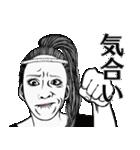 色白腹黒オンナ(個別スタンプ:35)