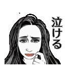 色白腹黒オンナ(個別スタンプ:39)